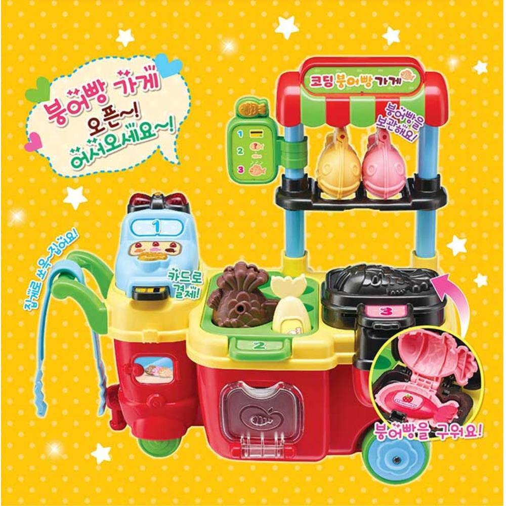 여아선물 콩순이 붕어빵가게 아이들생일선물 유아역할놀이 역할놀이 소꿉놀이완구, 단일상품