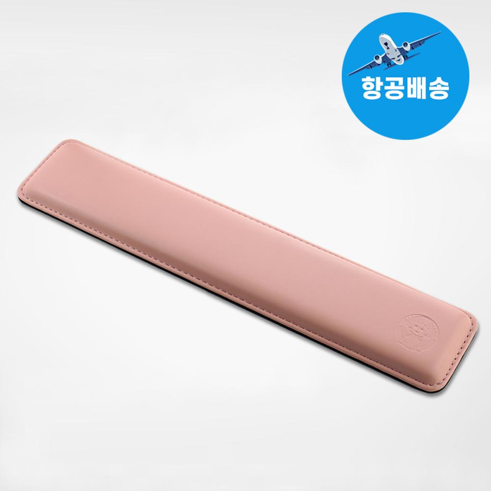 로고각인 팜레스트 키보드 손목받침대, 30cm, L