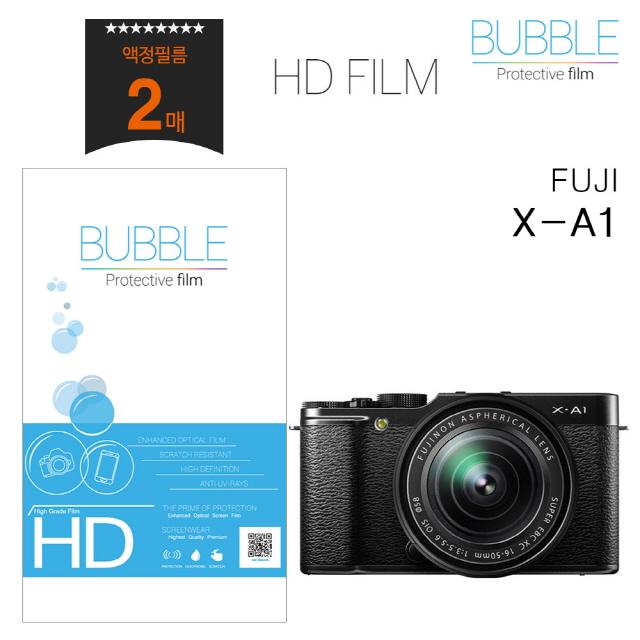 ksw26293 버블 HD필름 2장 후지 X-A1 보호필름, 1, 본 상품 선택