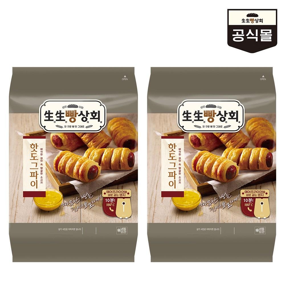 생생빵상회, 1.핫도그파이(8입)440gX2봉
