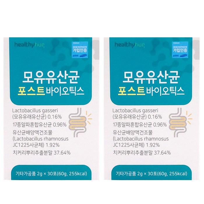 모유유산균 3세대 포스트바이오틱스 신바이오틱스 장건강 유산균 락토바실러스 가세리, 2박스, 30스틱