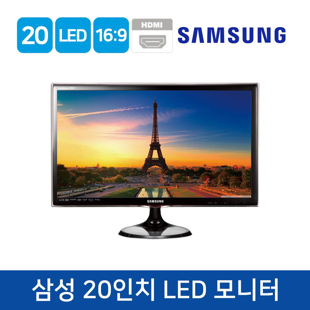 삼성전자 삼성 모니터 모음전 17 19 20 22 27인치, 삼성 20인치 LED 모니터(S20A550H)