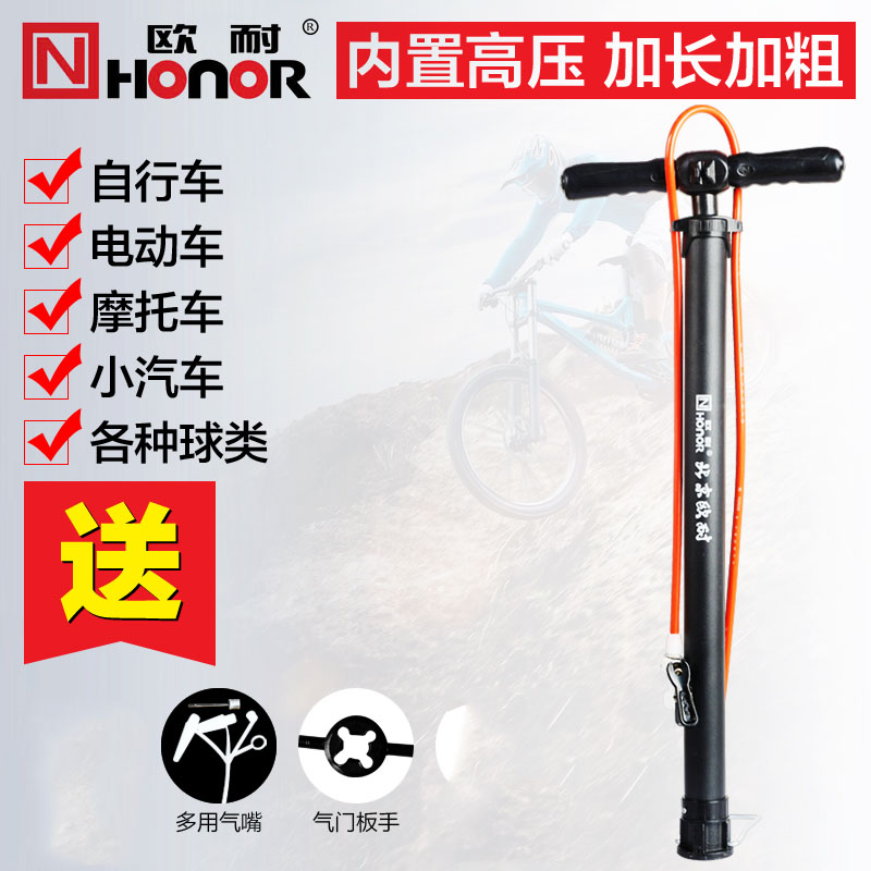 튜브 공기주입기 고압 휴대용 가정용 오토바이 축전지차 자전거 공기주입 농구 공기충전, T02-에우네 6438직사각형 64CM
