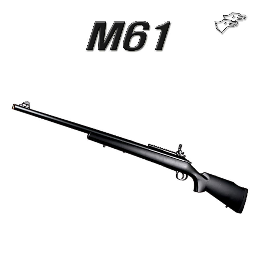 더블이글 M61 스나이퍼건 BB탄총, 1개