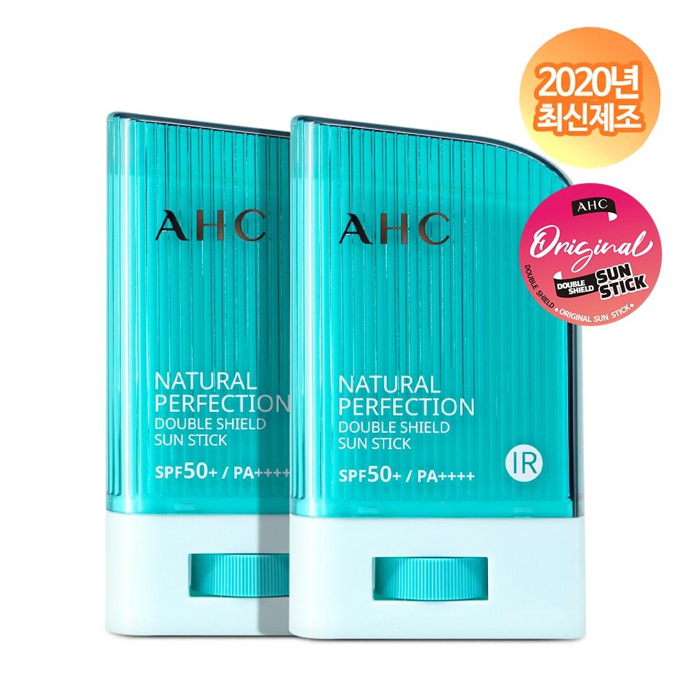 AHC 2020년 신제품 내추럴 퍼펙션 더블 쉴드 선스틱, 2개, 22g