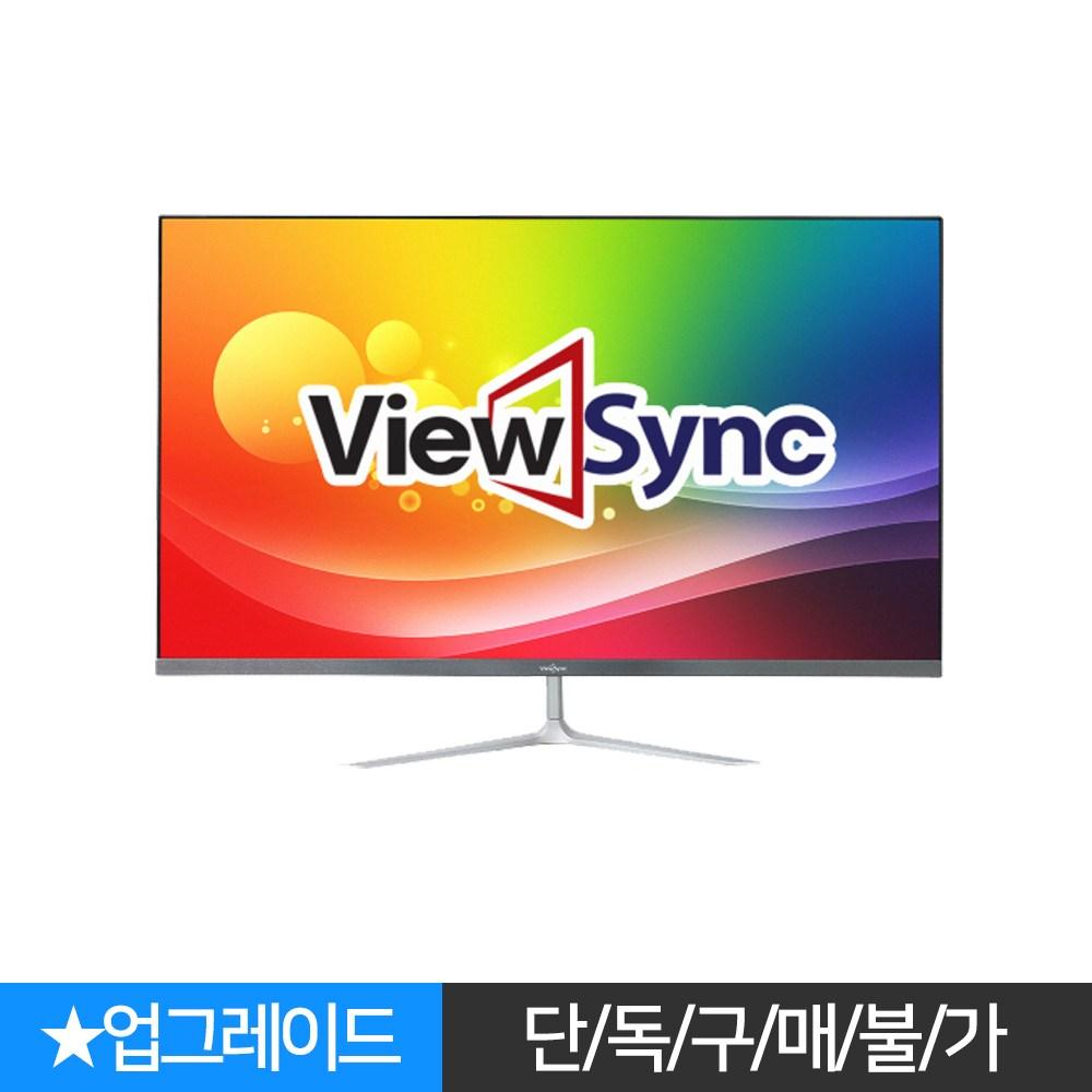 게이밍 프리미엄 조립 PC 10세대 SY410/i5-10400F/16GB/SSD240GB/GTX1660, 02▷중소 27인치 LED 모니터 75Hz, 모니터