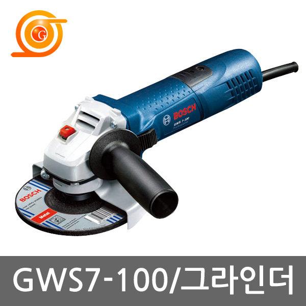 보쉬 GWS7-100 그라인더 4인치 720W 측면스위치 슬림형손잡이 연마석포함 (POP 194944999)