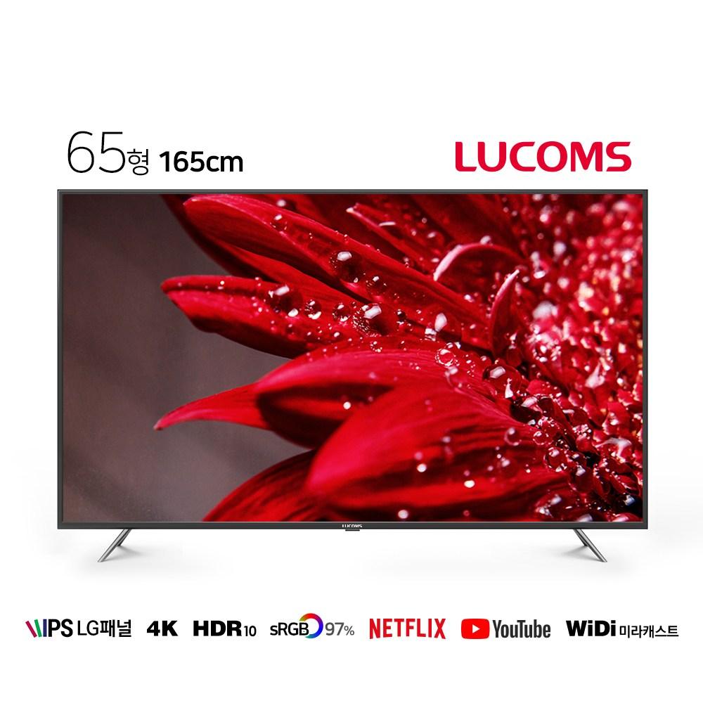루컴즈 T6503TU 65인치 UHD 솔로이즈 스마트TV IPS HDR, 스탠드형 자가설치 (POP 5587058850)