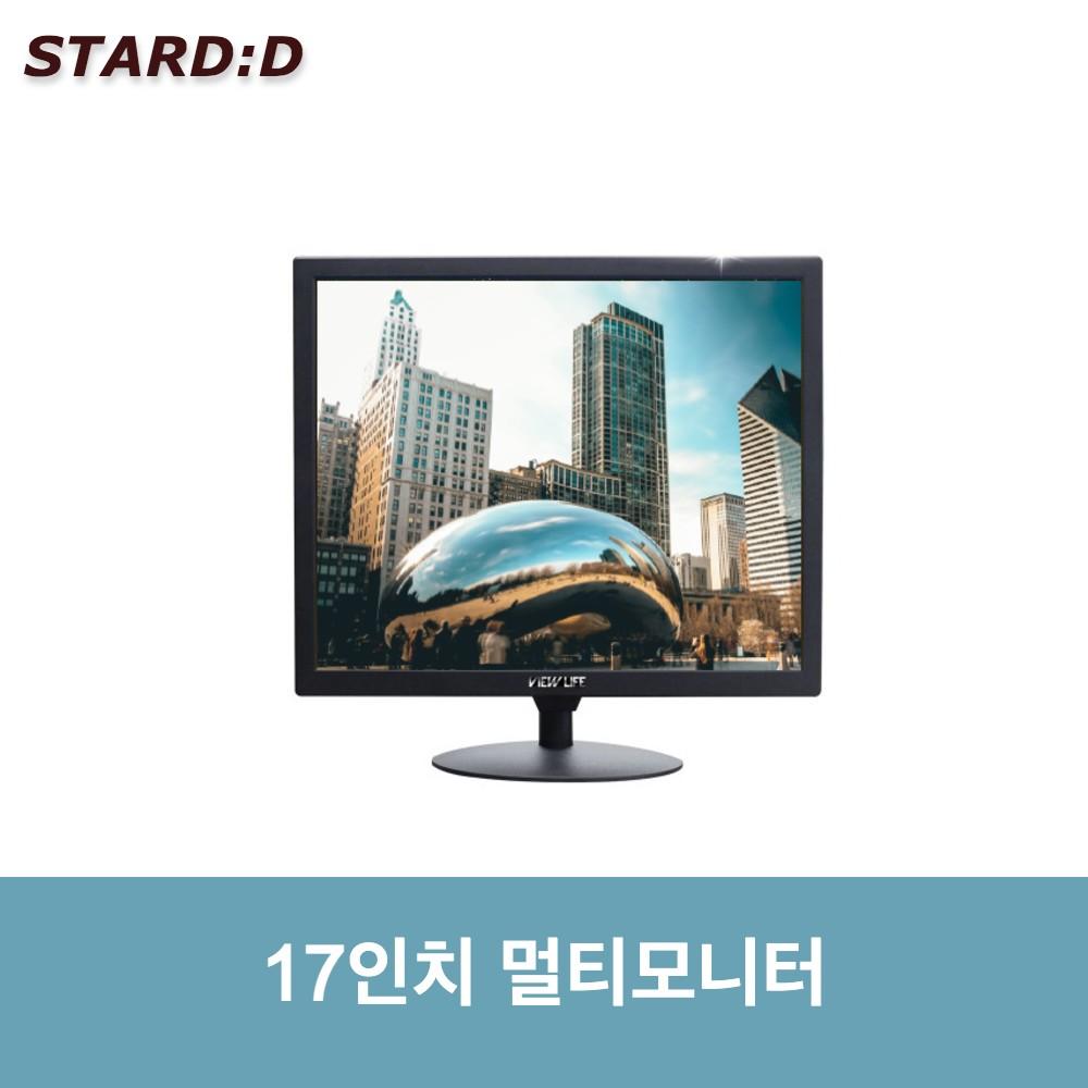 17인치 CCTV모니터 소형모니터 산업용 AV BNC HDMI단자