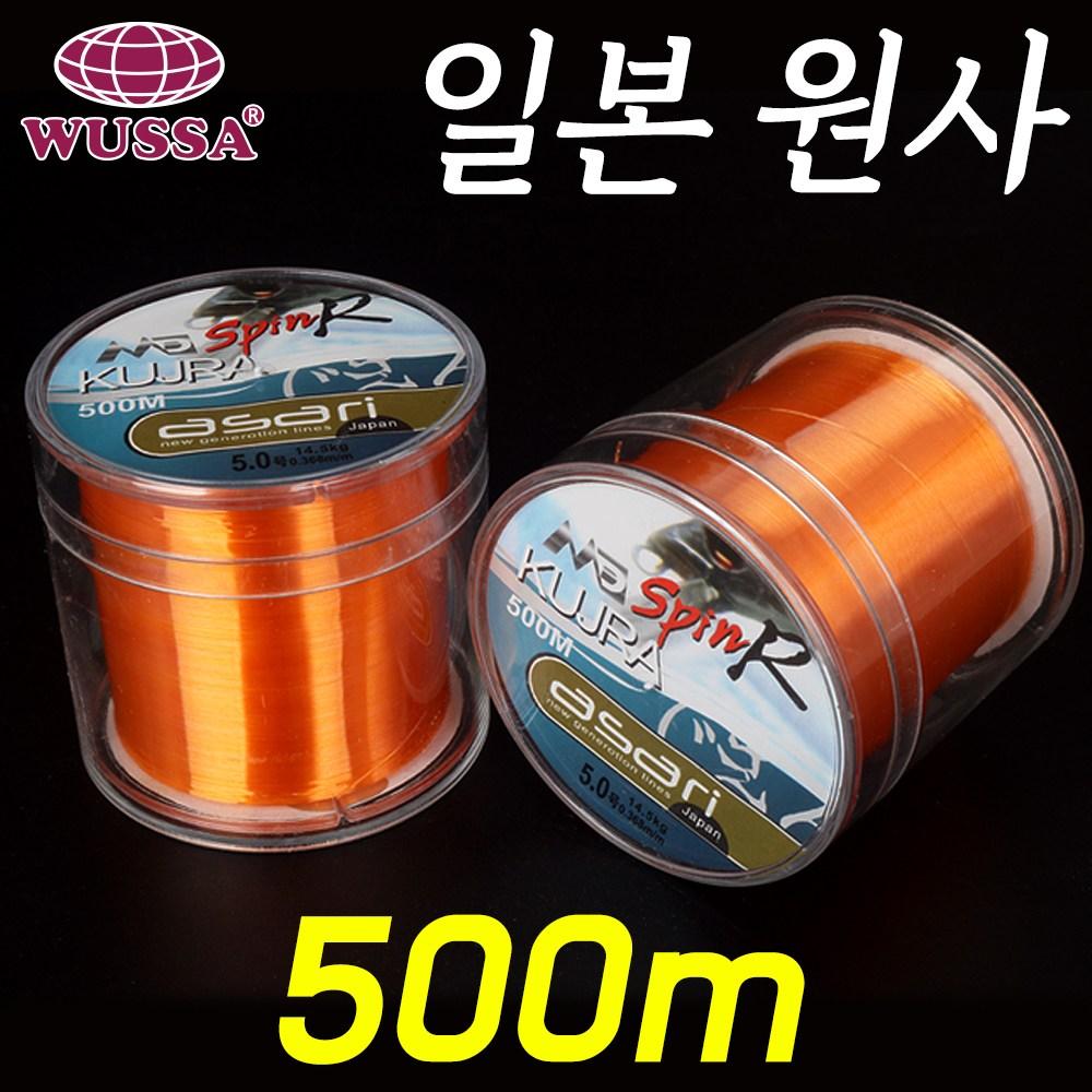 대용량 세미 플로팅 원줄 낚시줄 두레박 릴줄 두레박 카본줄 바다릴대 낚시용품, 쿠즈라500m 오렌지2.0