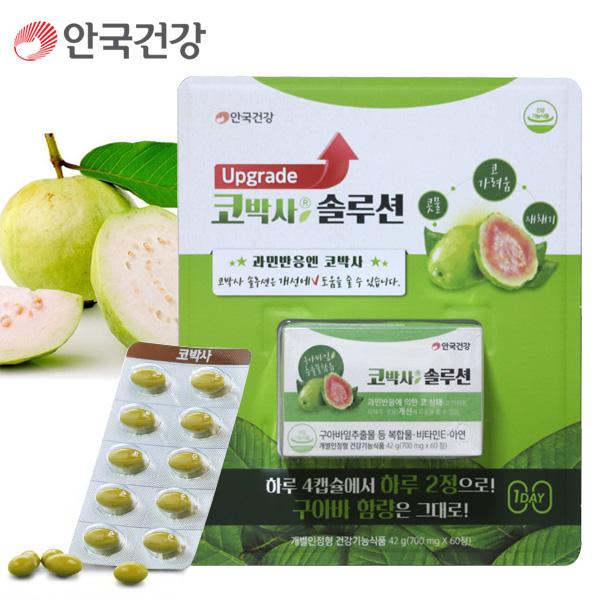안국건강 코박사 700mgx60정 구아바잎 알레르기 비염약 코가려움