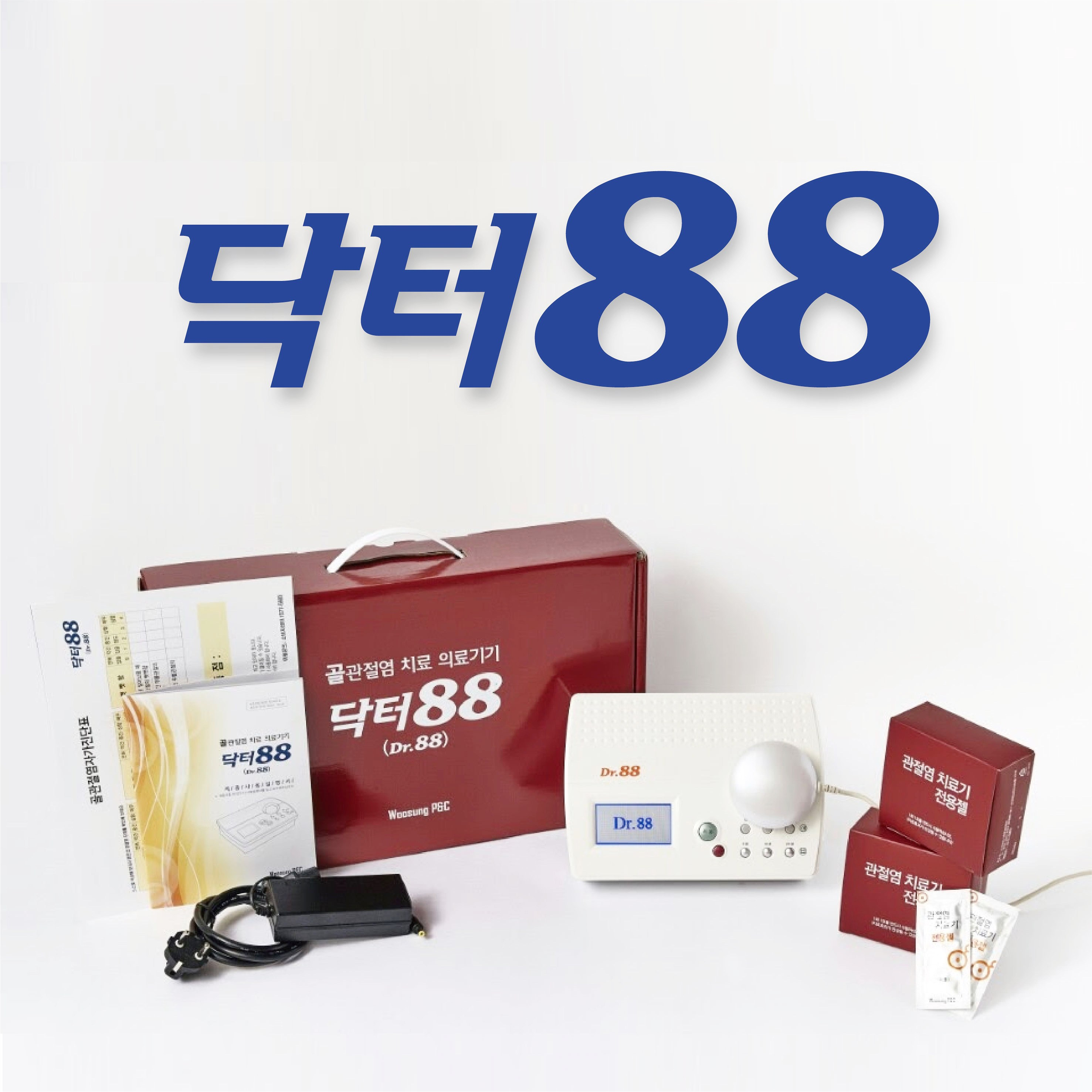 닥터88 가정용 골관절염치료기 (전용젤 240포증정), 1개