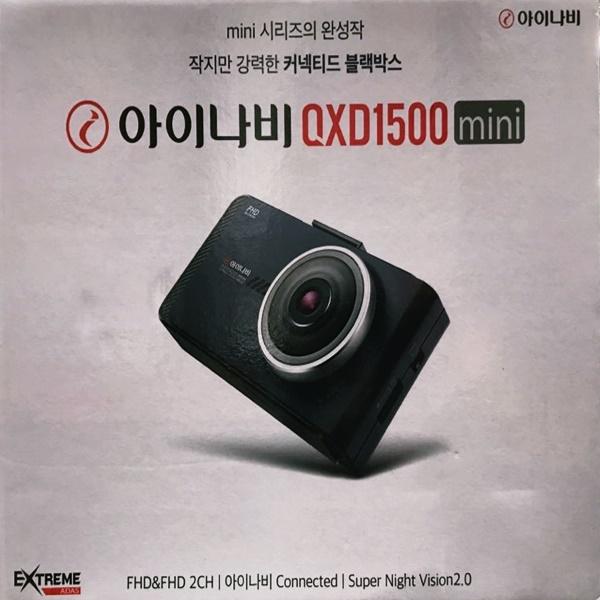 INAVI 아이나비 블랙박스 QXD1500 MINI 2채널 16GB, 1
