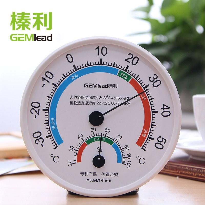 온도계 습도계 건습 실내가정용 시계바늘 온습도계 TH101B, T02-테두리 화이트밑창, 기본