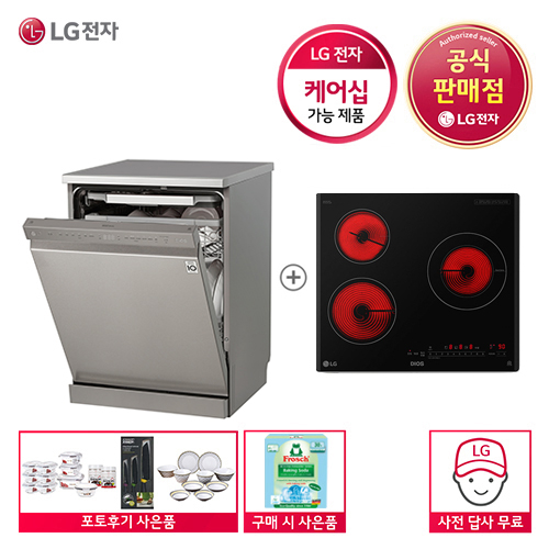 LG DIOS DFB41P+BER3G1 식기세척기+전기레인지 세트
