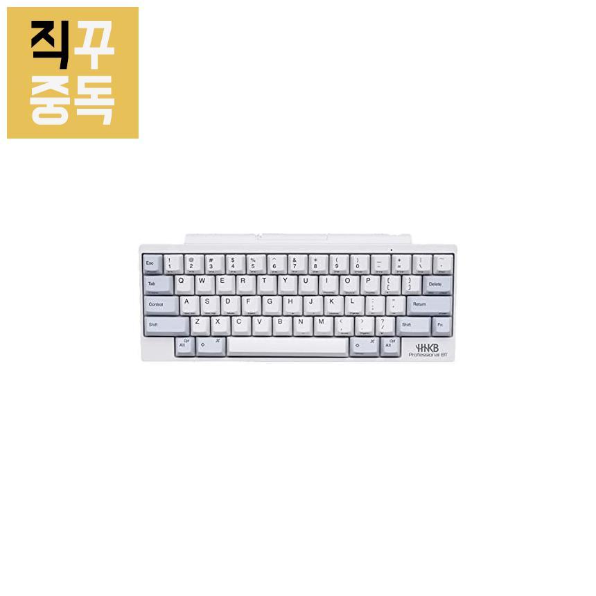 HHKB 해피해킹 키보드 PD-KB600W Professional BT 화이트, 단품, 단품