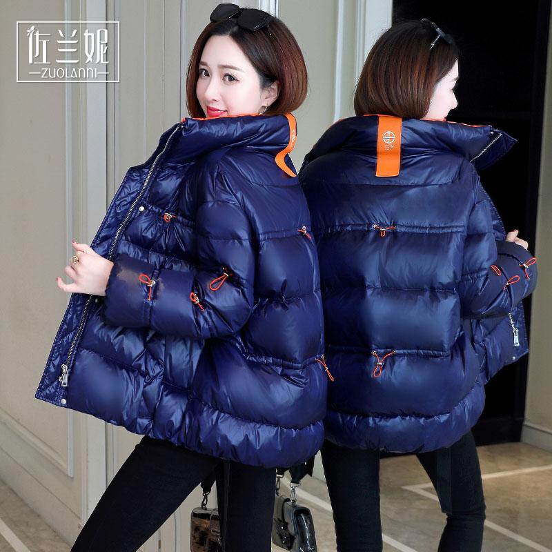 숏패딩 구스 역시즌 유광 다운 재킷 여성 겨울 트렌드패딩 점퍼 코트