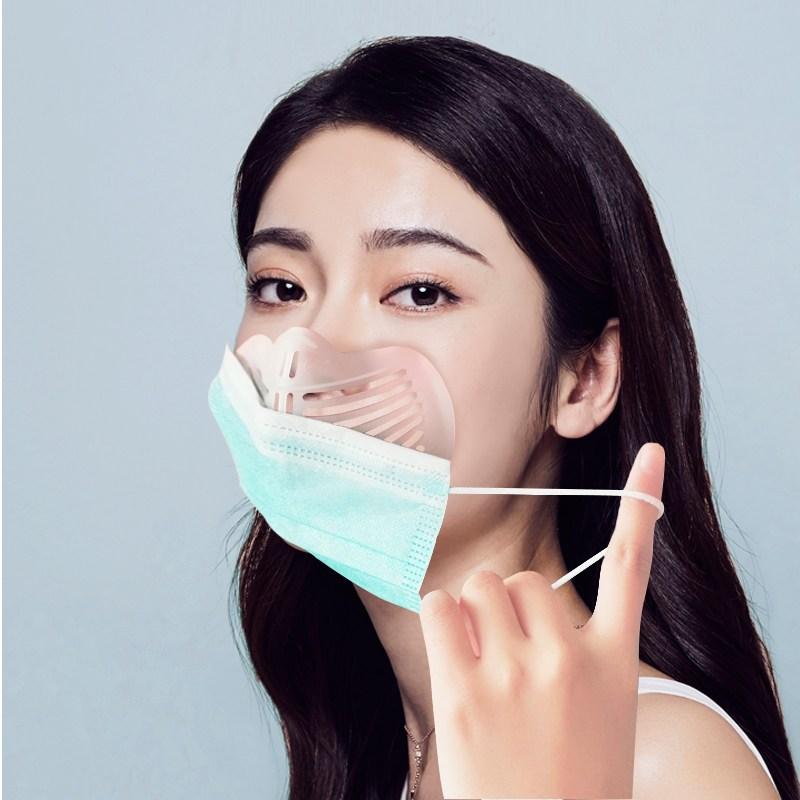 백운홈쇼핑 숨쉬기 편한 마스크 가드 입체형 10매 세트, 10개