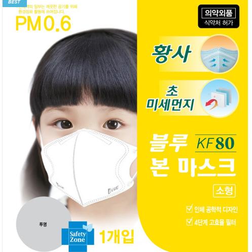 블루본 kf80 소형 마스크 30매