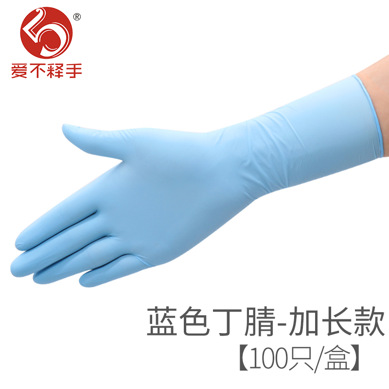 고무장갑 일회용 라텍스 장갑 더길어진 고무 부틸 방수 기름방지 실험실 먼지없는 실, T03-L, C02-12inch(블루)100세트