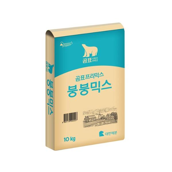 붕붕믹스10kg 대한제분 붕어빵반죽전용밀가루
