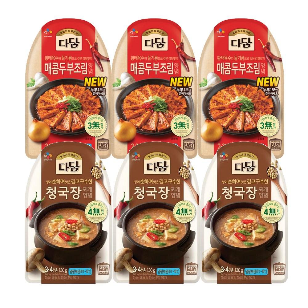 (냉장)다담 청국장찌개양념130gx3개+매콤두부조림양념140gx3개, 1세트