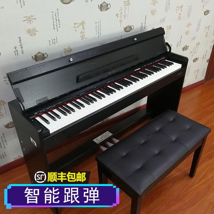 디지털피아노 전기피아노 88건 프로페셔널 성인 가정용 피아노 초보자 스마트 디지털 전자, #02-화이트밴드 나무를 덮은 무늬 력도 전자피아노+사은품증정