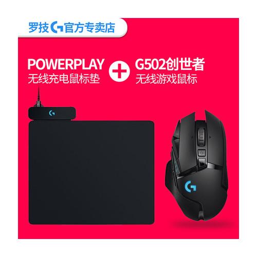 로지텍 G502RGB 유선 게이밍 마우스 게임기 노트북 데스크탑 유니버설 제다이 LOL, 본문참고, 선택 = Logitech G502 Wireless Edition Creator G Powerplay 충전 마우스 패드 공식 표준