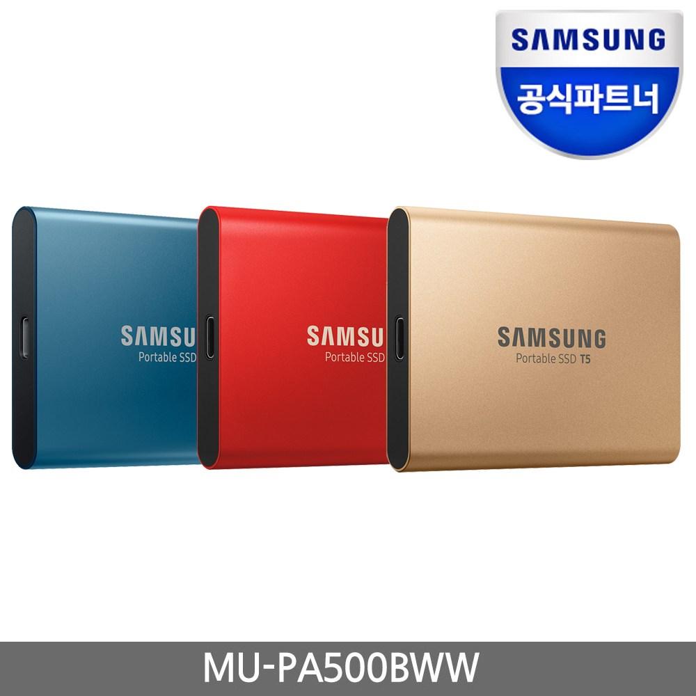 공식인증 삼성전자 포터블 외장SSD T5 500GB, 블루 (POP 222542513)