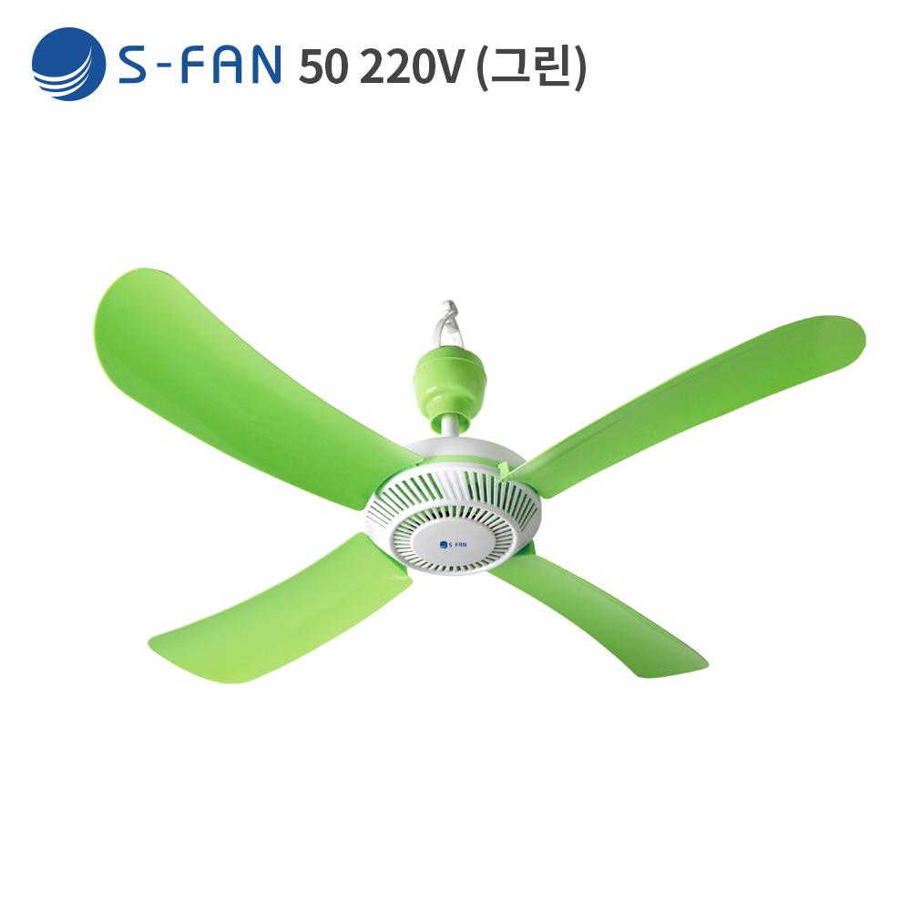 S-Fan50 천장형선풍기 실링팬 캠핑용 (POP 229608752)