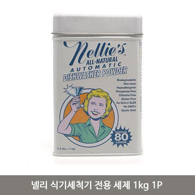넬리 식기세척기 전용 세제 1kg 1P 소다 세정제 식기세척기전용세제 식기세척기세제 식기세 SN:F + Du08, 본상품선택