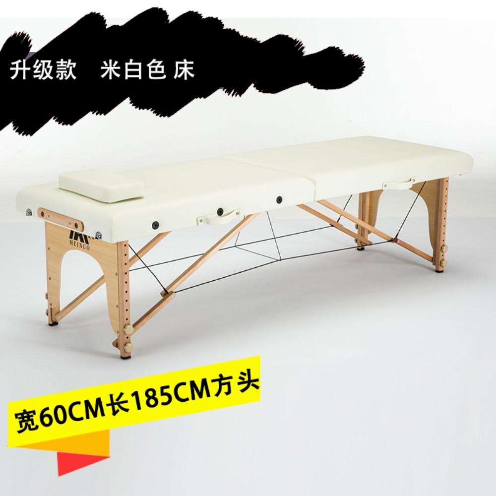 Miele의 새로운 원래 포인트 접이식 마사지 테이블 마사지 휴대용 가정용 휴대용 미용 침대 문신 침술 물리 치료, 미색 60 폭 침대, 침대보 및 사각 베개