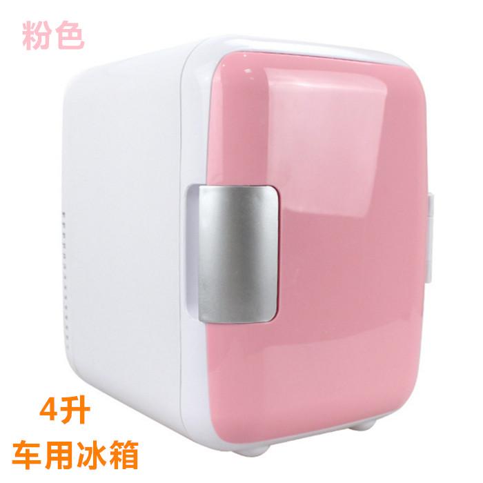 가정용 실내 미니 캠핑용 음료수 맥주 화장품 냉장고, 4L 핑크 (차량용)