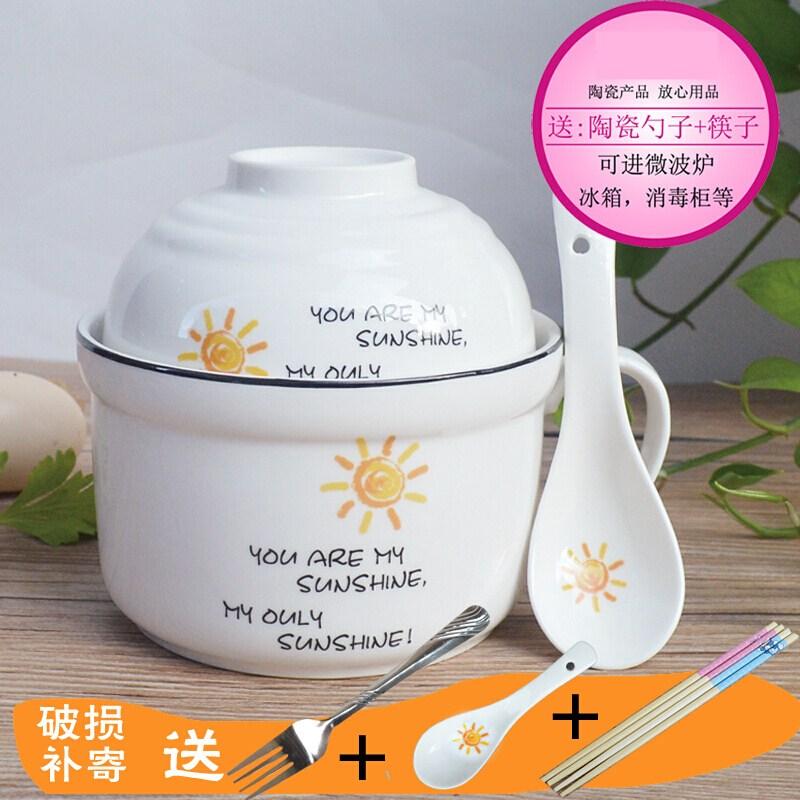 스 바 오 로 그릇 뚜껑 아침 그릇 그릇 카툰 도자기 그릇 그릇 컵 가 게 는 큼직 한 학생 식기 세트 가정용 도시락 귀엽다 기숙사 그릇 수저 작은 태양 - 숟가락 젓가락 bxg 포크, 상세페이지 참조