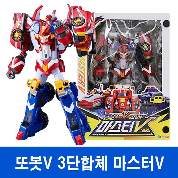 또봇v 또봇 마스터V 3단합체 슈퍼드릴러 스피드 몬스터 로켓 변신로봇
