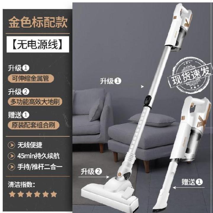 물걸레청소기 유선 무선 청소 휴대용 겸용 먼지제거, T05-레드화이트