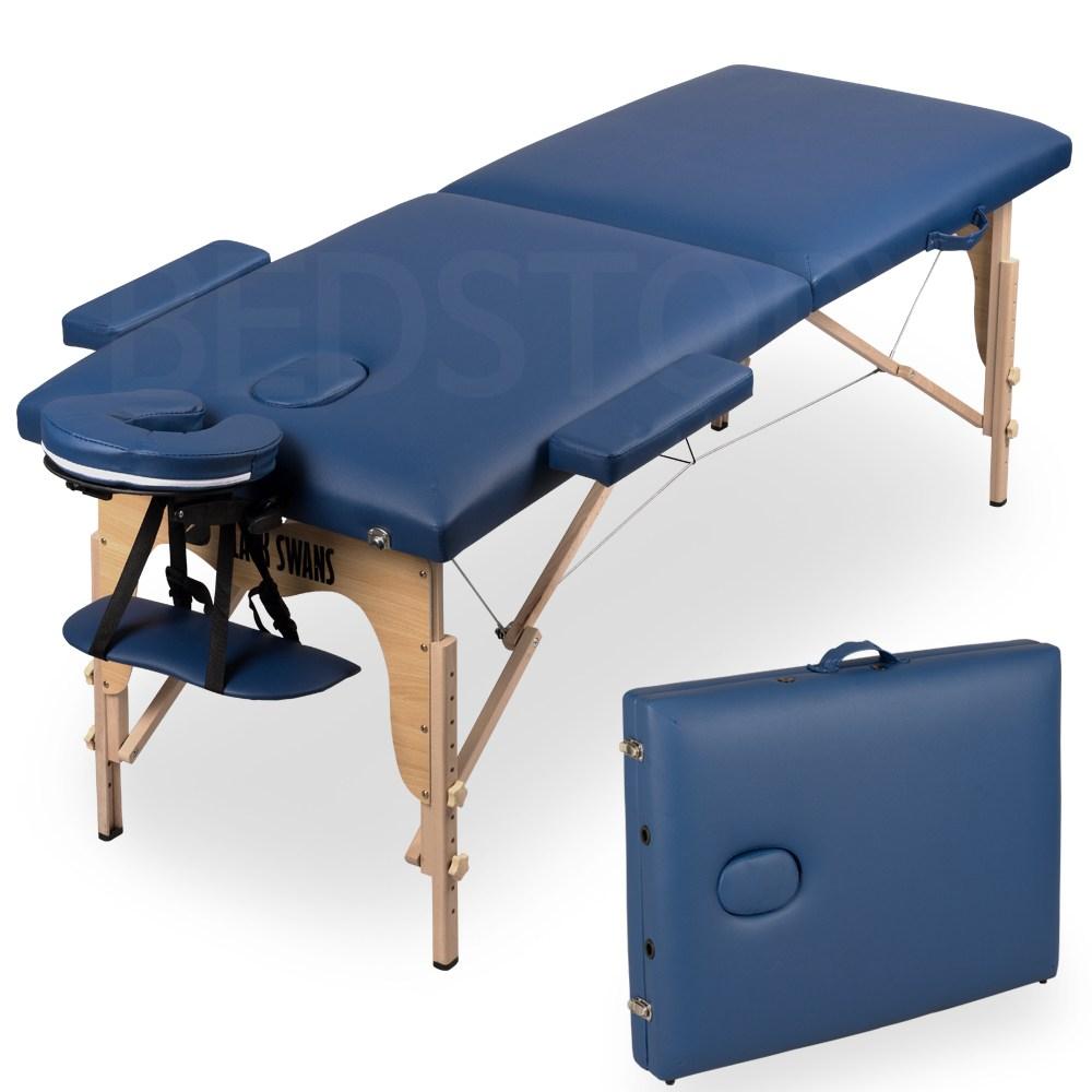 블랙스완스 휴대용 접이식 미용베드 이동식 마사지 침대