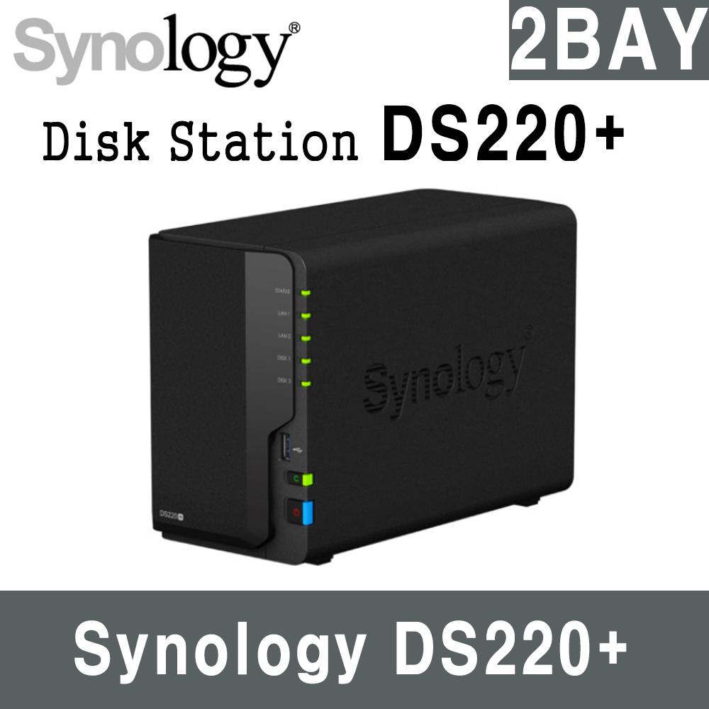 시놀로지 DS220+ 씨게이트아이언울프 8TB (4TBx2) 하드합본, DS220+ 8TB