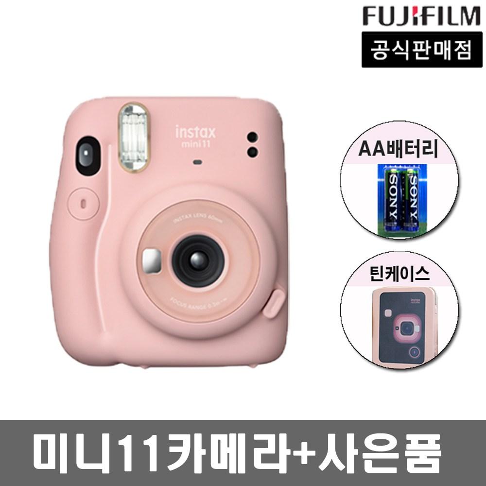 인스탁스 미니11카메라+사은품 폴라로이드, 핑크