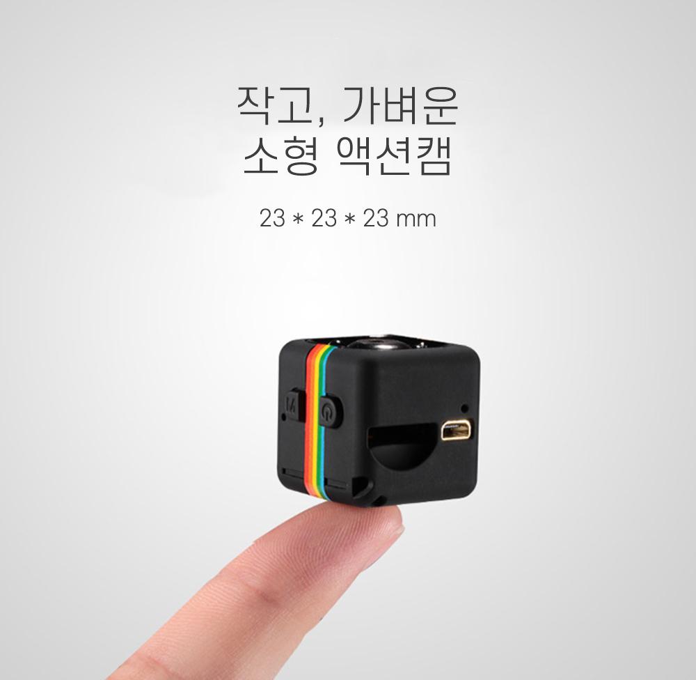 SQ11 초소형 미니 카메라 HD 고화질 액션캠 스포츠캠 유튜브 브이로그, 32g_공식 표준