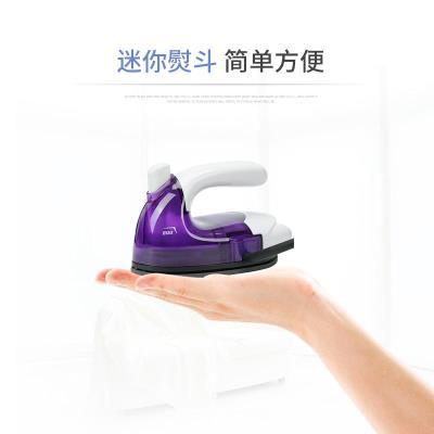 다리미 더블전압형 110-240v국제 여행 출장 휴대용 미니 전기 핸드형 가정용 소형~, 기본