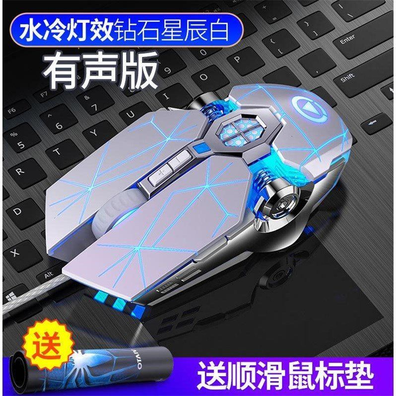 기계식키보드 컴퓨터 게임마우스 유선 usb정음 e-sports기계 모바일게임 마우스 식펜 노트 통용 무한, C01-세트 1, T02-횐색별 첸팡 수냉식 커스텀 언어지원 버전