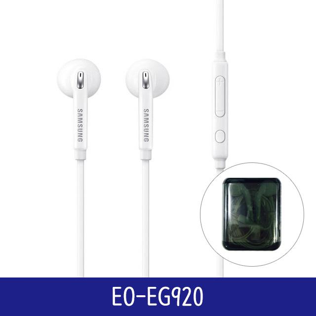 삼성전자 이어폰 EO-EG920, 2.삼성 갤럭시 이어폰(케이스형)