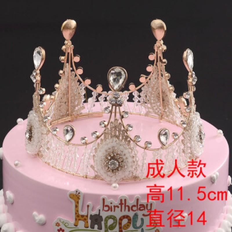 아기 신부 왕관 웨딩 생일 케이크 베이킹 장식 공주 웨딩 크라운 머리 장식 2018 간단한 버전 성인