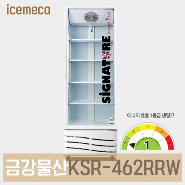 금원하이텍 시그니처 KSR-462RR 화이트 업소용 음료수 냉장고, 지방/경기무료 외 지역