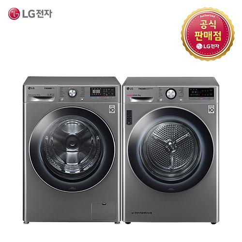 LG 트롬 F12VV-9V(F12VV+RH9VV) 세탁기 건조기세트, F12VV-9V