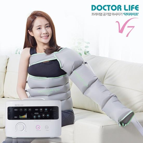 [닥터라이프] V7 공기압마사지기 다리마사지기 / 본체+다리+팔+허리+확장지퍼, V7 본체+다리+팔+허리+확장지퍼/핑크