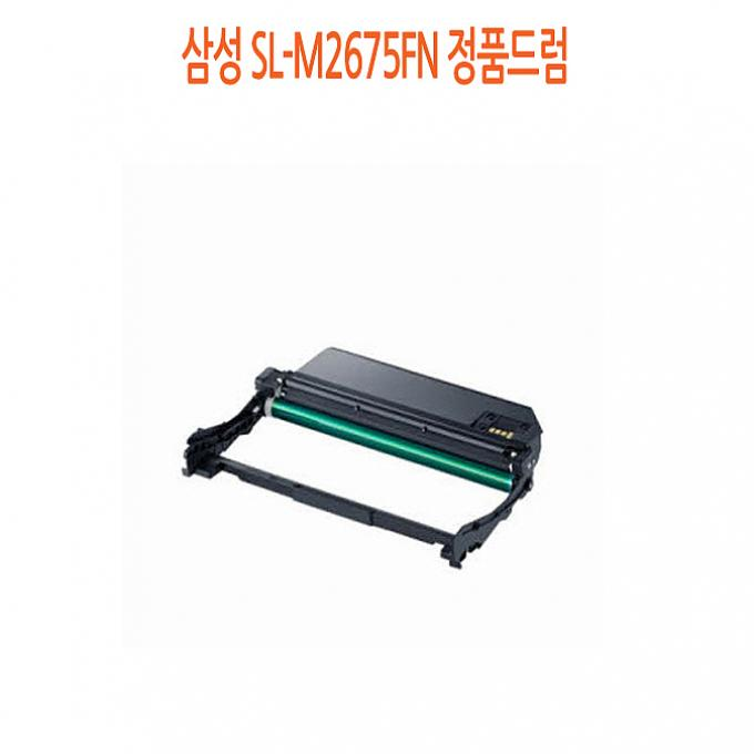 코코플러스 삼성 SL-M2675FN 정품드럼 정품토너, 1, 해당상품