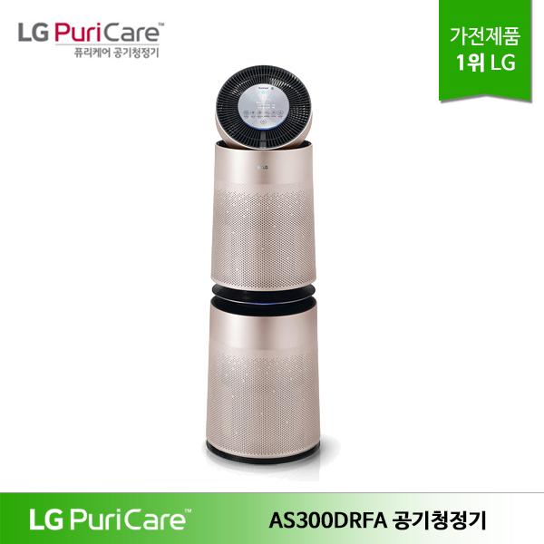 LG 퓨리케어 360 클린부스터 공기청정기 AS300DRFA