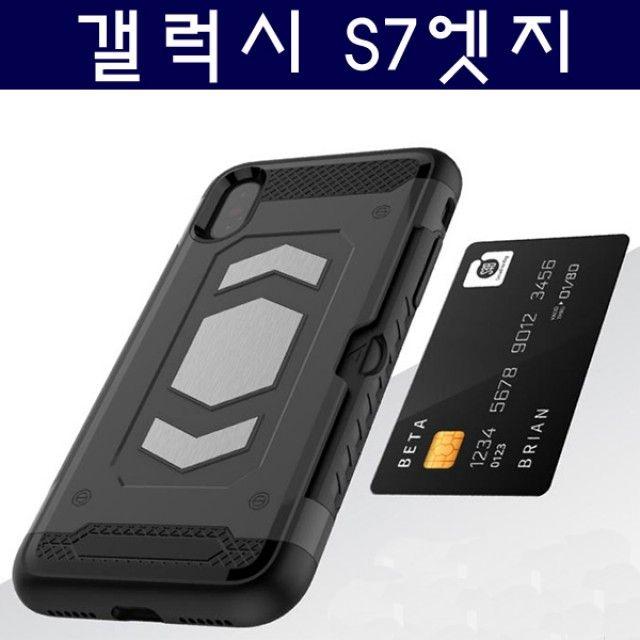 갤럭시 S7엣지용 브레인 카드 케이스 SM-G935